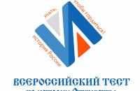 В Казанском ГМУ состоялся Всероссийский тест по истории Отечества в рамках федерального проекта «Каждый день горжусь Россией!»