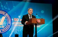 «Пятьдесят лучших инновационных идей» для Республики Татарстан.