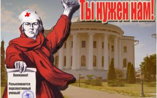 1 октября 2016 года в Казанском ГМУ в рамках Фестиваля науки для первокурсников состоится мероприятие «Ярмарка науки»