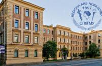 XXV Всероссийская конференция молодых ученых